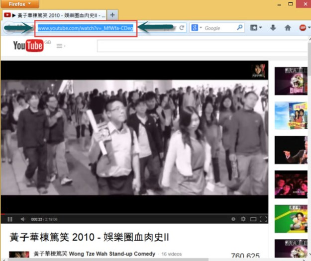 YouTube Video Link for 黃子華棟篤笑 2010 - 娛樂圈血肉史II