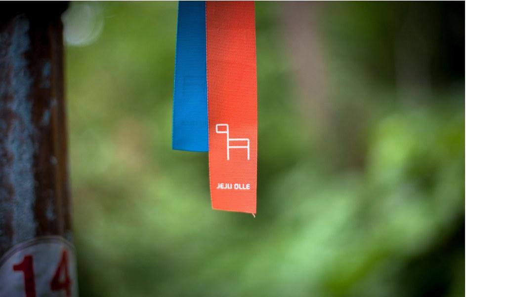 Blue and orange ribbons