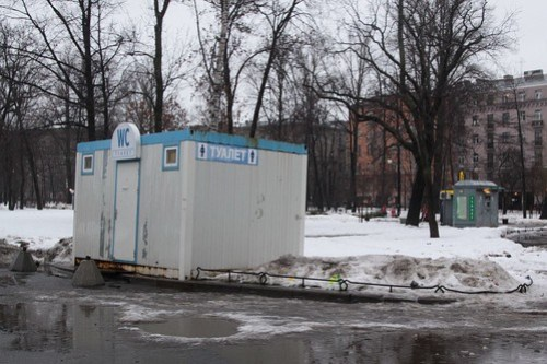 Competing public toilets in a Russian park
