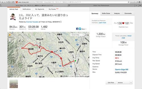 スクリーンショット 2013-08-30 13.27.57