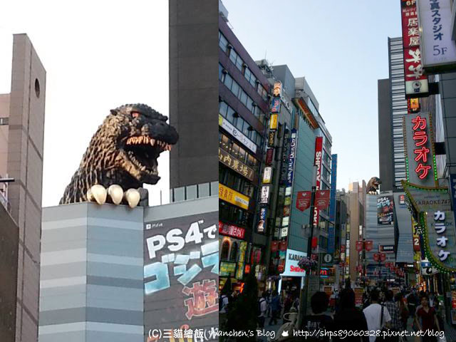 AsiaYo 日本東京訂房