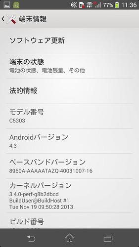 Screenshot_2014-03-16-11-37-09