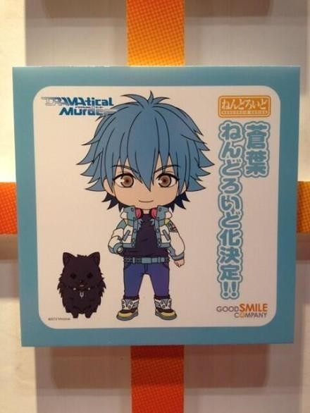 Nendoroid Seragaki Aoba