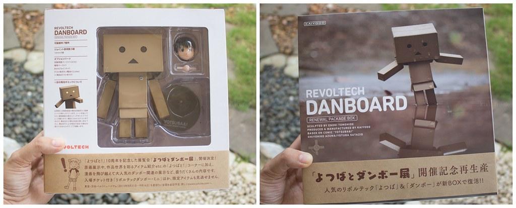 Danbo box