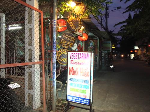 Minh Hien entrance
