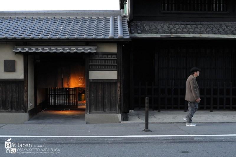 Japan-1649