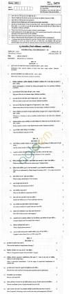 CBSE Board Exam 2013 Class XII Question Paper -Geospatial Technology II