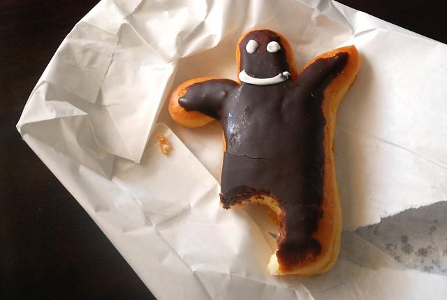 Bite of Ghost Donut