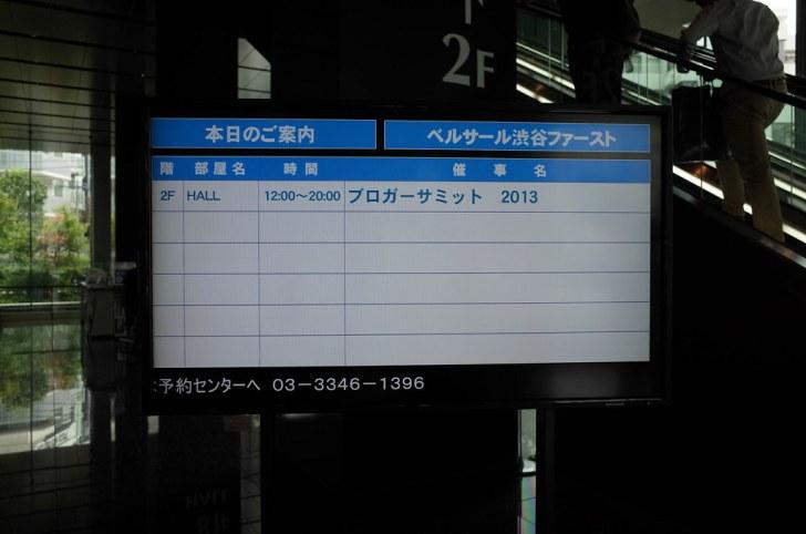 R0010420.jpg