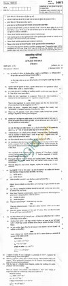 CBSE Board Exam 2013 Class XII Question Paper -Applied Physics