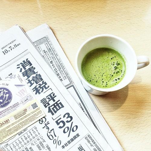Good morning Japan. #goodmorning #japan #tokyo #matcha #yomiuri #monday