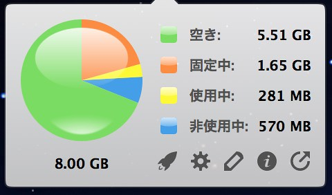 ScreenSnapz-Pro-015