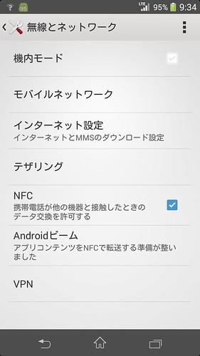 Screenshot_2014-03-19-09-34-28