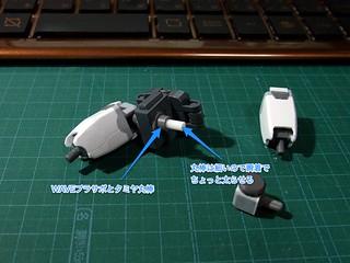 RGM-79LV ジムナイトシーカー2を作る #10 003