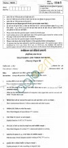 CBSE Board Exam 2013 Class XII Question Paper - Television and Video Systems Paper III