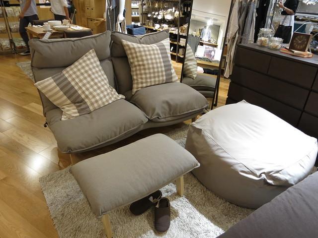 Muji reclining sofa
