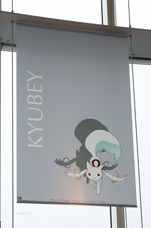 Tapestry of Kyuubey