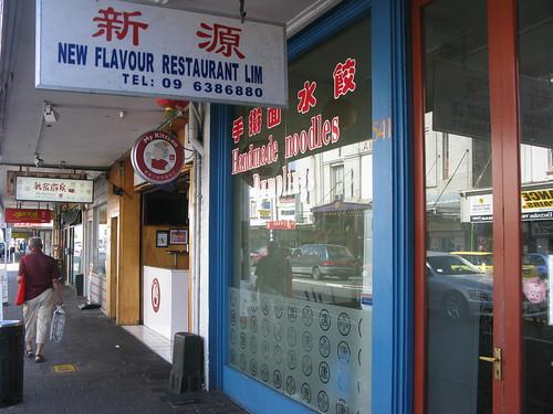 new flavour restaurant