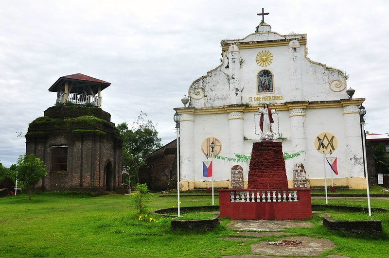 St. Anne Parish Church