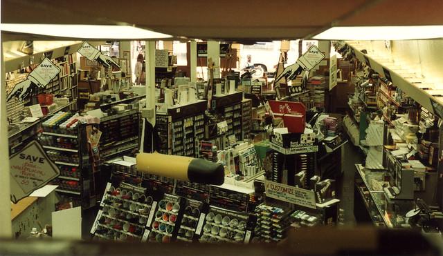 A Center City Art Supply Store circa 1991