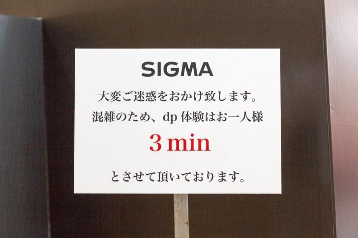 4X3A1485.jpg