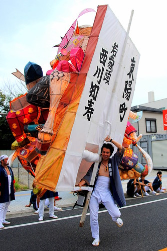 Kariya Mando Matsuri 148r