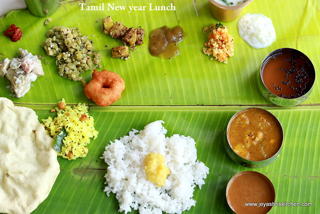 Tamil-new year-lunch