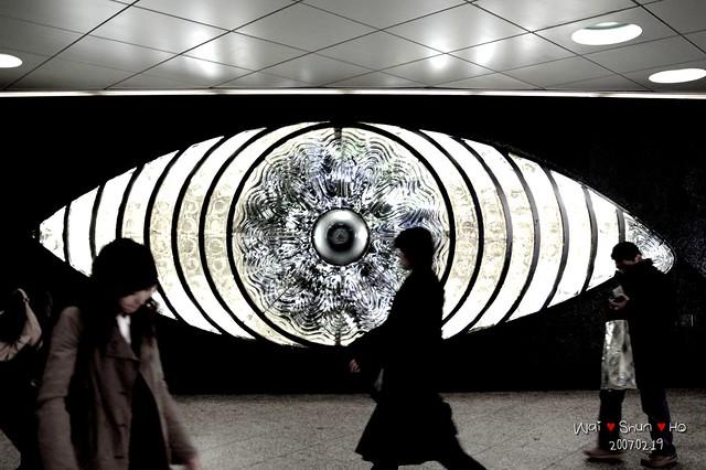 Tokyo Eye
