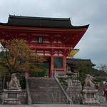 Kyoto-070