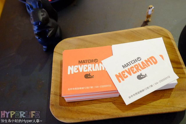 Match Neverland默契咖啡二店 (13)