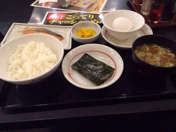 鮭&卵定食