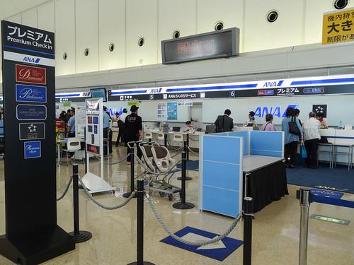 那覇空港のプレミアムカウンター