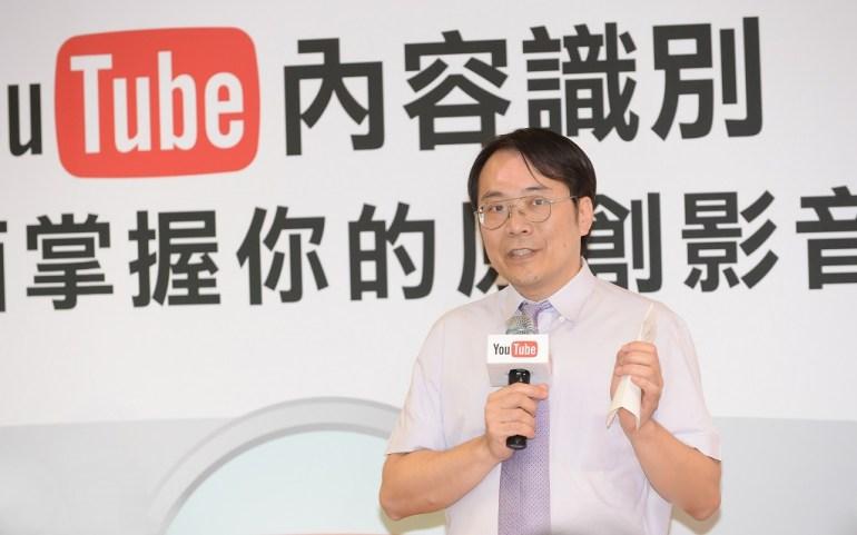圖一:Google台灣董事總經理簡立峰表示,YouTube內容識別不但為台灣打造一個健全的文創環境,更可以幫助他們透過全新型態的行銷模式宣傳、獲利。