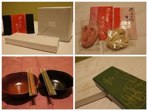 JP Wedding Gifts