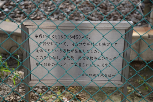 DSC_0967