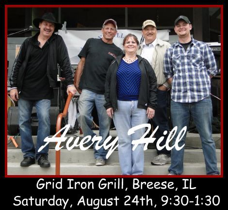 Avery Hill 8-24-13