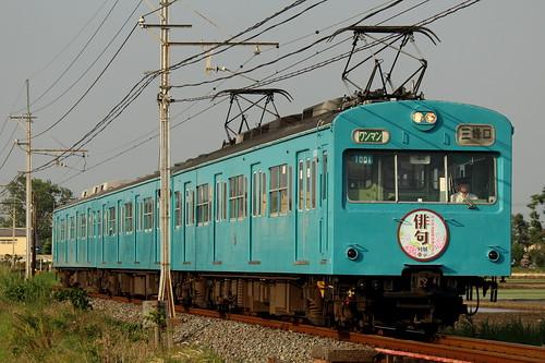1001F(俳句展示列車HM) @武州荒木〜東行田