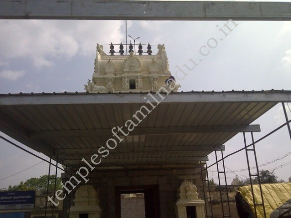 Thakkolam guru temple