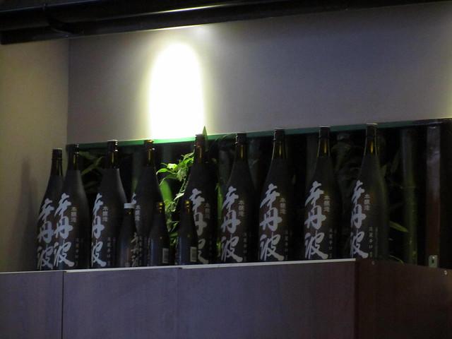 Masa Japanese Restaurant, Bristol