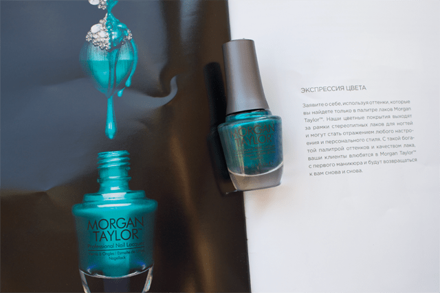 11-morgantaylor-stop-shop-and-roll-swatches
