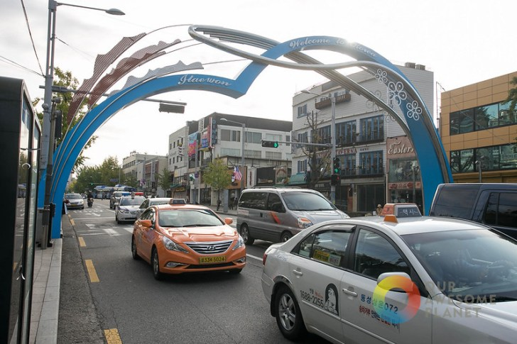 IP Boutique and Itaewon - KTO - Our Awesome Planet-24.jpg