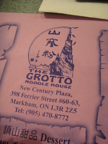 The Grotto Noodle House address