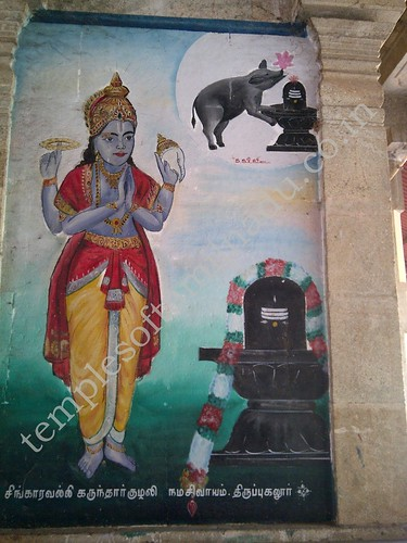 Painting depicting the Temple Legend. Sivagurunathar temple at Sivapuram in Tamil