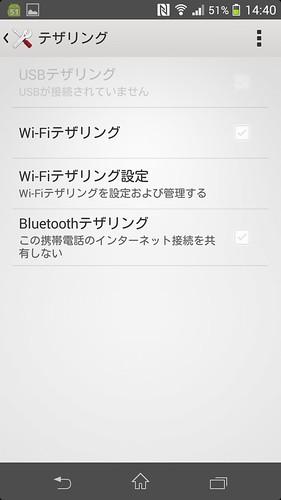 Screenshot_2014-03-21-14-40-48