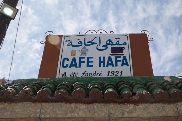 Cafe Hafa sign, Tangier, Morocco