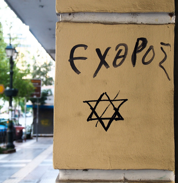 NeoNazism in Greece