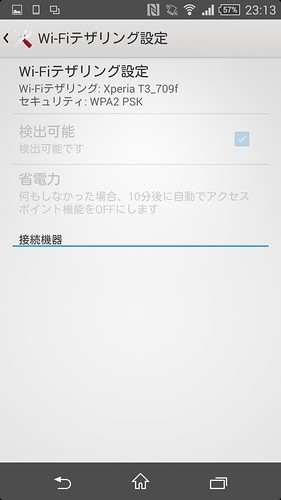 Screenshot_2014-08-23-23-13-16