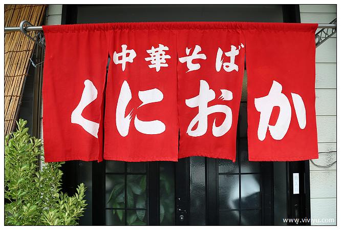 嗚門旋渦,四國,德島,日本,明石大橋,阿波舞,麵包超人 @VIVIYU小世界