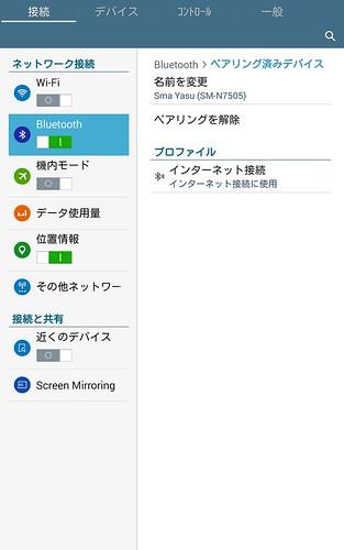 Screenshot_2014-05-07-23-56-47