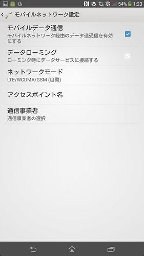 Screenshot_2014-05-27-01-23-41